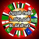 U_P_Arab.jpg