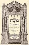 180px-Talmud.jpg