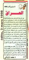 fax images4_edito.jpg