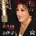 warda_al-jazayriah_2.jpg