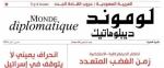 Monde_Diplomatic.jpg